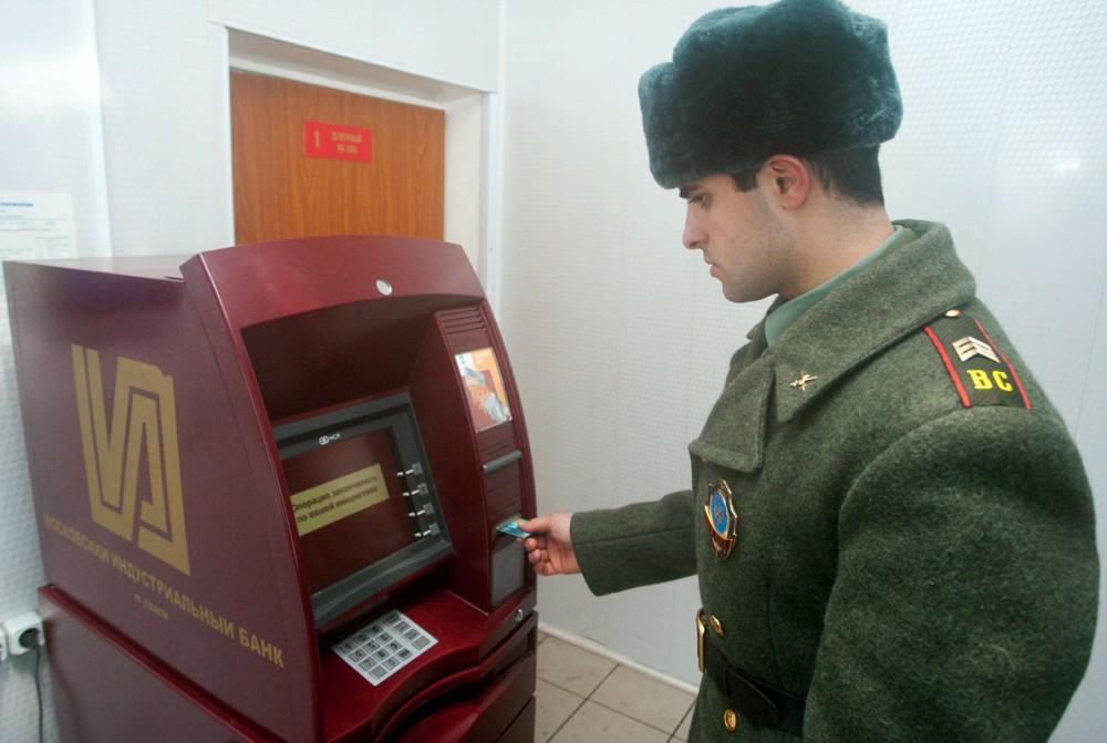 Повышение (индексация) зарплаты гражданскому персоналу МО РФ