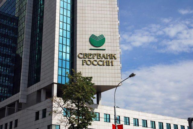 Сбербанк в январе-апреле увеличил чистую прибыль по РСБУ почти в 3 раза