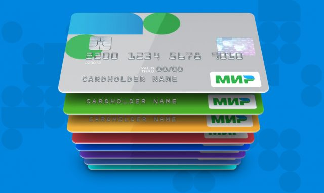 С июля национальным «пластиком» можно будет безопасно расплатиться в интернет-магазинах
