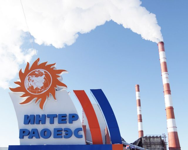 Сумма сделки по выкупу акций «Интер РАО» составила 70 млрд рублей
