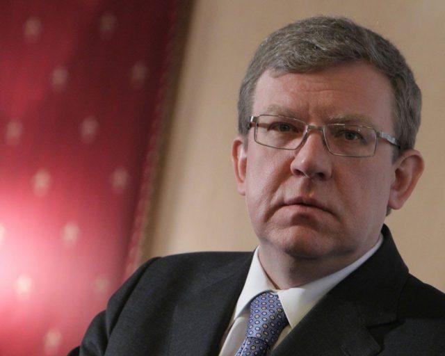 Кудрин определит приоритеты структурных реформ российской экономики