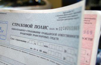 """Дума в июне может принять поправку в закон об ОСАГО, направленную против """"автоюристов"""""""