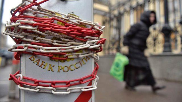 Российских страховщиков обязали перестраховывать 10% рисков в государственной перестраховочной компании