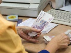 Минфин РФ готовит предложения по индексации пенсий на 2017 год
