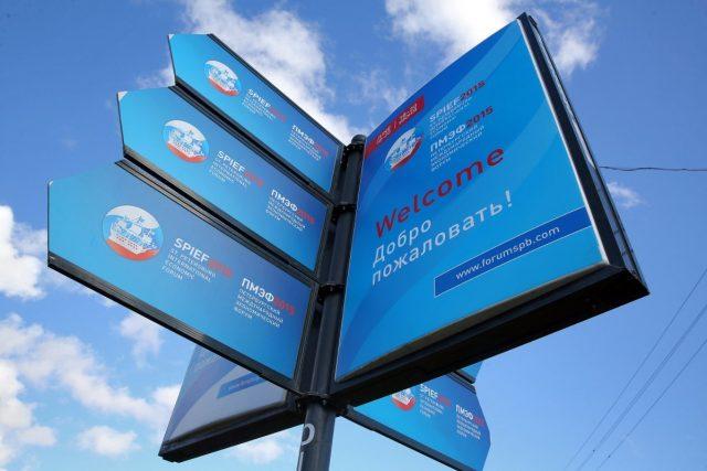 10 бизнес-проектов, которые стартовали в Петербурге после ПМЭФ