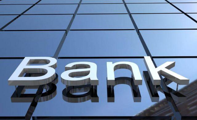 Аналитики раскритиковали осторожную политику ЦБ в части процентных ставок