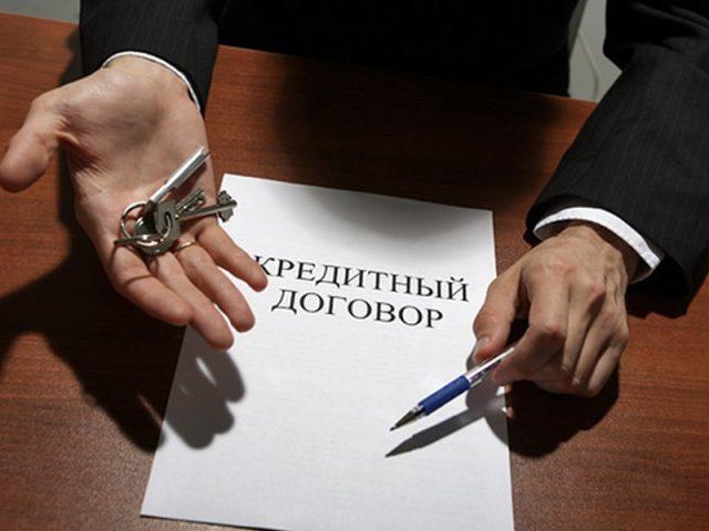 Госдума ограничила штрафы за просрочку платежей по ипотеке