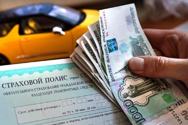 Россиянам разрешили отказываться от навязанной страховки