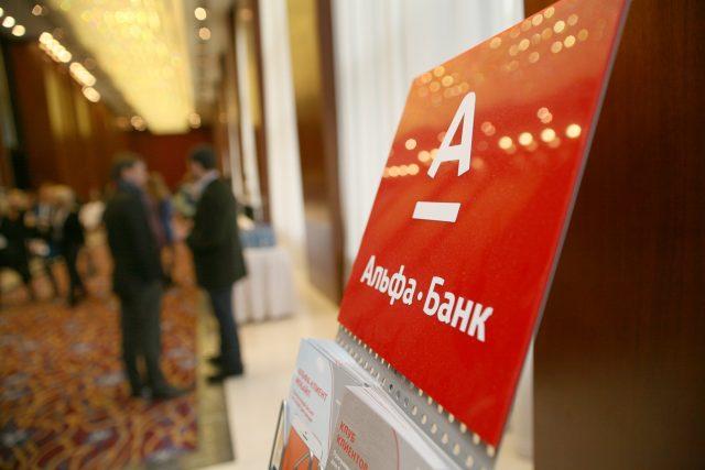 Альфа-Банк выплатит 10 млрд руб дивидендов за 2015 г