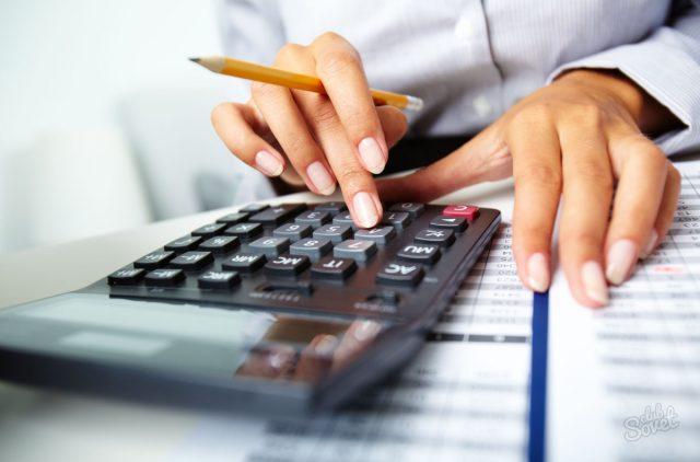 Как заплатить меньше процентов по кредиту