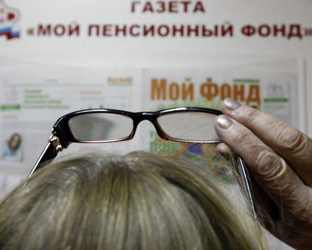 Индексацию пенсий оплатят будущие пенсионеры