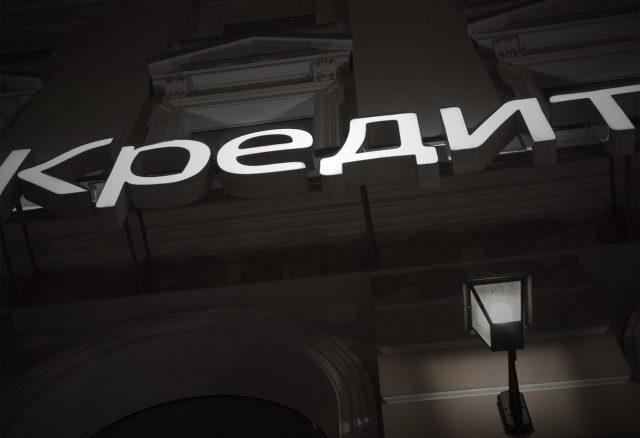 Россияне берут ипотеку чаще, но кредиты стали меньше