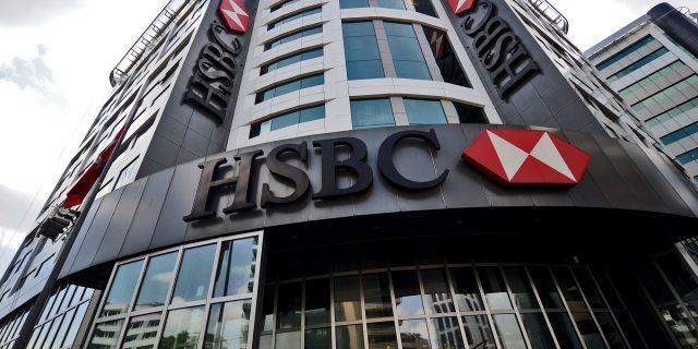 HSBC назвал четыре сценария для инвесторов после выборов в США