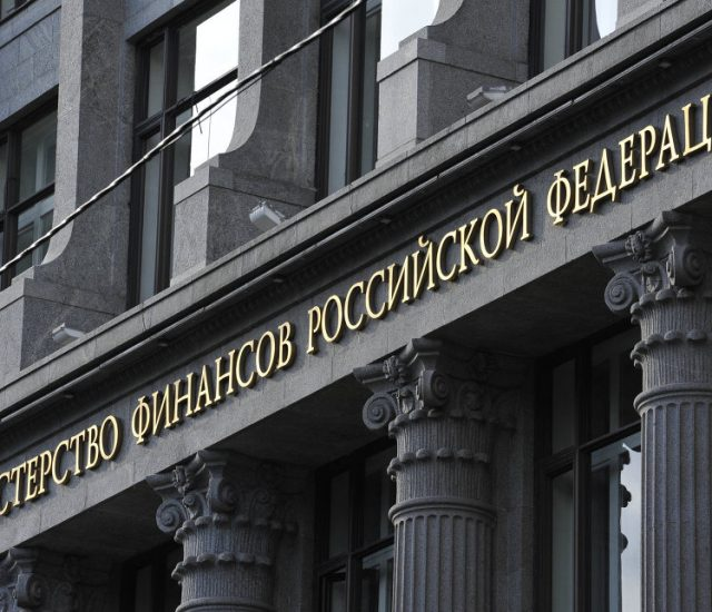 Минфин: бедность препятствует развитию российской экономики