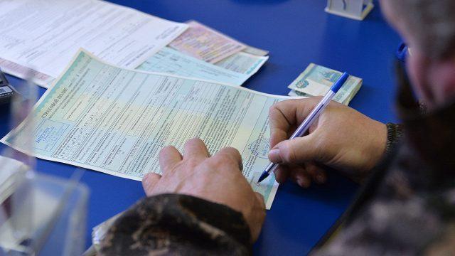 ЦБ предупредил об уходе с рынка ОСАГО семи страховщиков