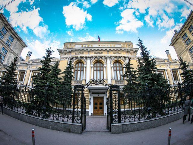 ЦБ РФ намерен раскрыть для банков данные о сомнительных клиентах