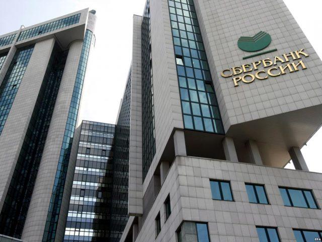 Сбербанк собрался к концу 2016 года удвоить число операций в интернет-банке