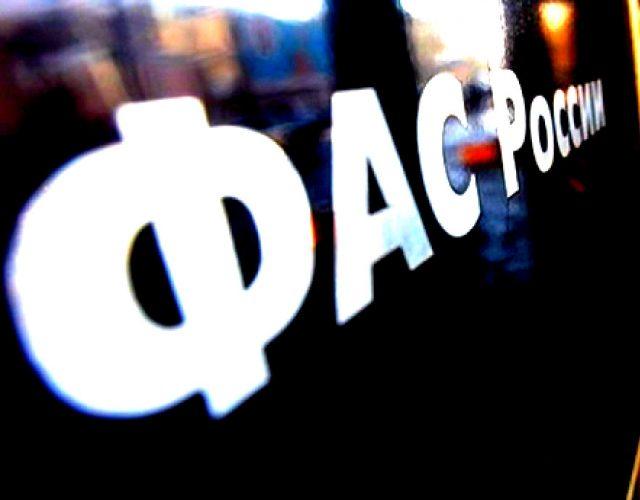 ФАС предлагает изменить формирование индексов размера платежей за ЖКХ