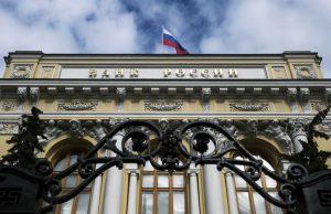 ЦБ РФ отозвал лицензии у двух страховых компаний и пяти брокеров
