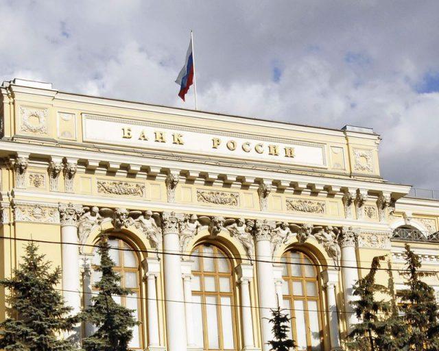 ЦБ выявил мошенничество со вкладами в лишившемся лицензии Арксбанке