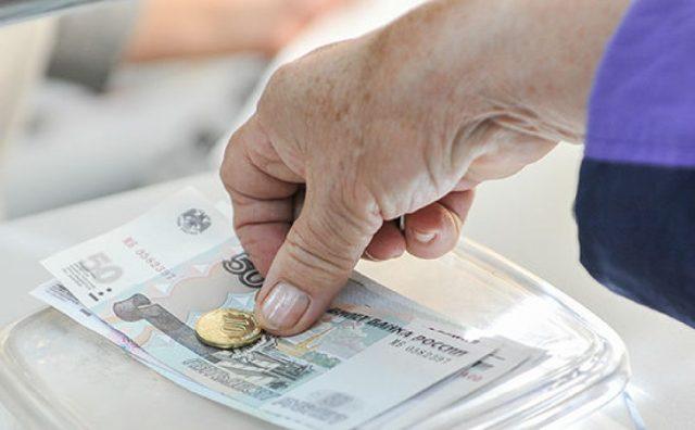 Правительство объявило о новой заморозке накопительной части пенсий