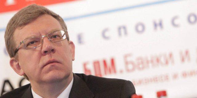 Кудрин к весне представит Путину новую стратегию развития РФ