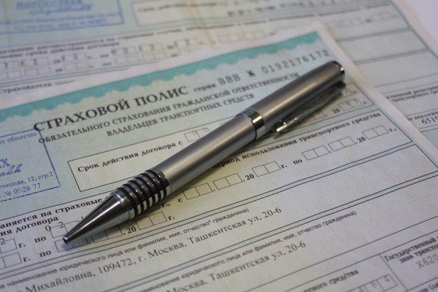 Учитывать в ОСАГО регион регистрации машины бессмысленно – Минфин