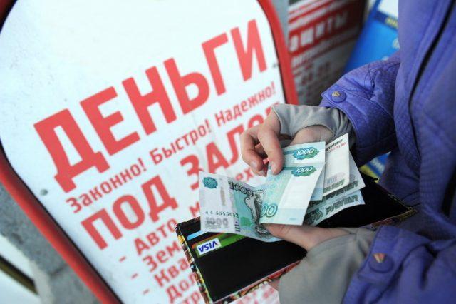 Кредиты строгого режима. ЦБ намерен ужесточить санкции за нелегальные займы