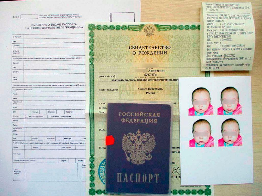 Как сделать российский паспорт ребенку 751