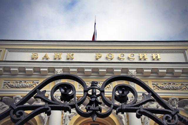 Центробанк снизил ключевую ставку до 10%