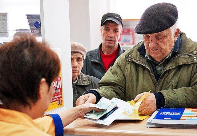 Прежнюю систему индексации пенсий вернут в начале 2017 года
