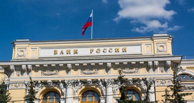 Три российских банка лишились лицензий