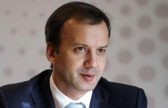 Дворкович: в ближайшие месяцы экономика РФ перейдёт к росту
