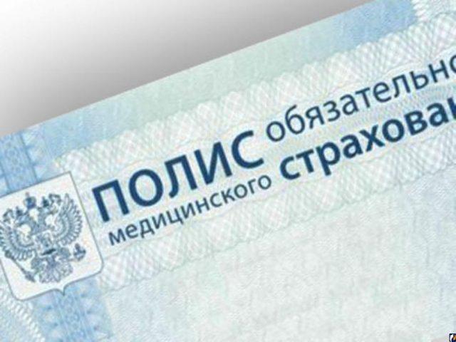 В России до 2020 года хотят отказаться от обязательных видов страхования и