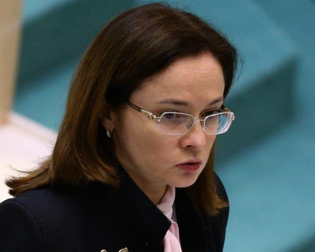 Набиуллина: Внутренние риски являются ключевыми для экономики России
