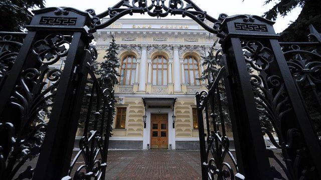 Банк России подготовит финансовую методичку для чиновников