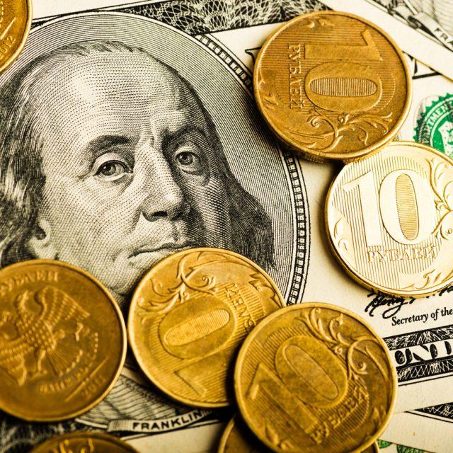 Названы пять причин для укрепления рубля в сентябре