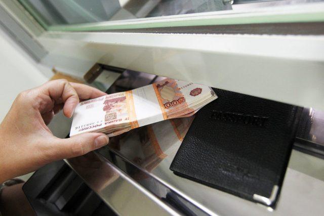 Банки смогут узнавать о доходах клиентов через Пенсионный фонд