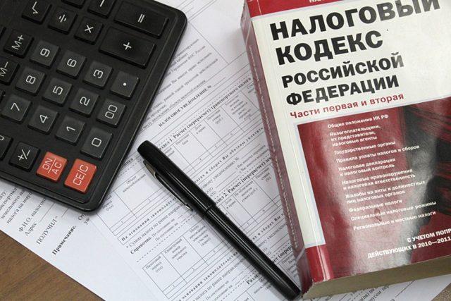 ФНС опровергла информацию об отмене налоговой отчетности и внедрению блокчейн