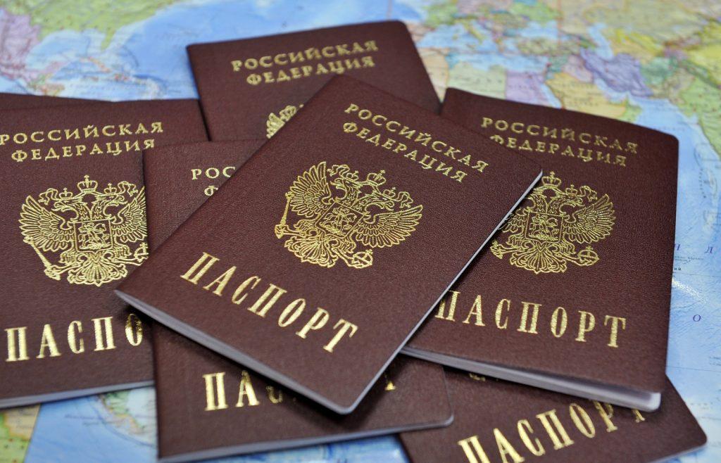 Как заменить паспорт рф на ссср