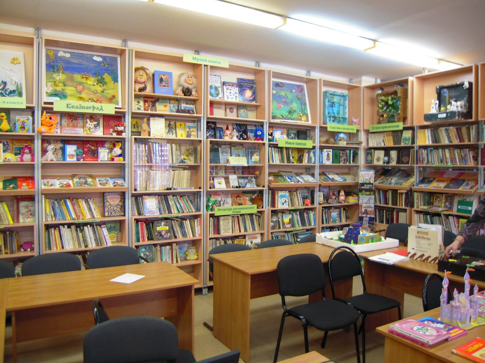 повышение (индексация) зарплаты школьным библиотекарям в 2017 году