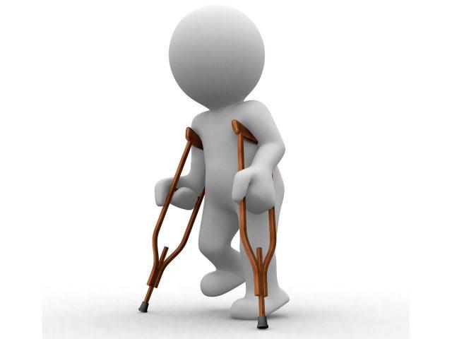 льготы инвалидам 1 группы в 2017 году