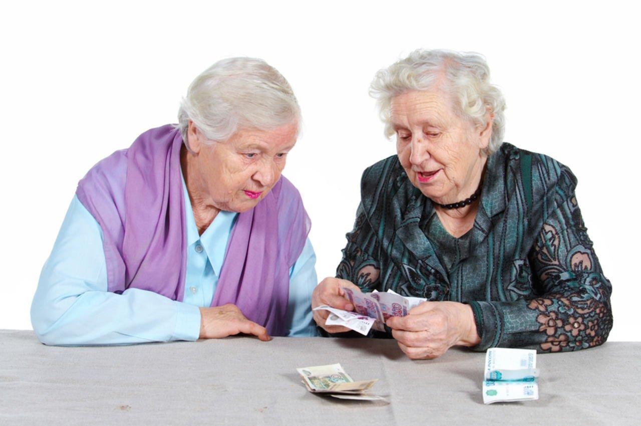 льготы пенсионерам 2017