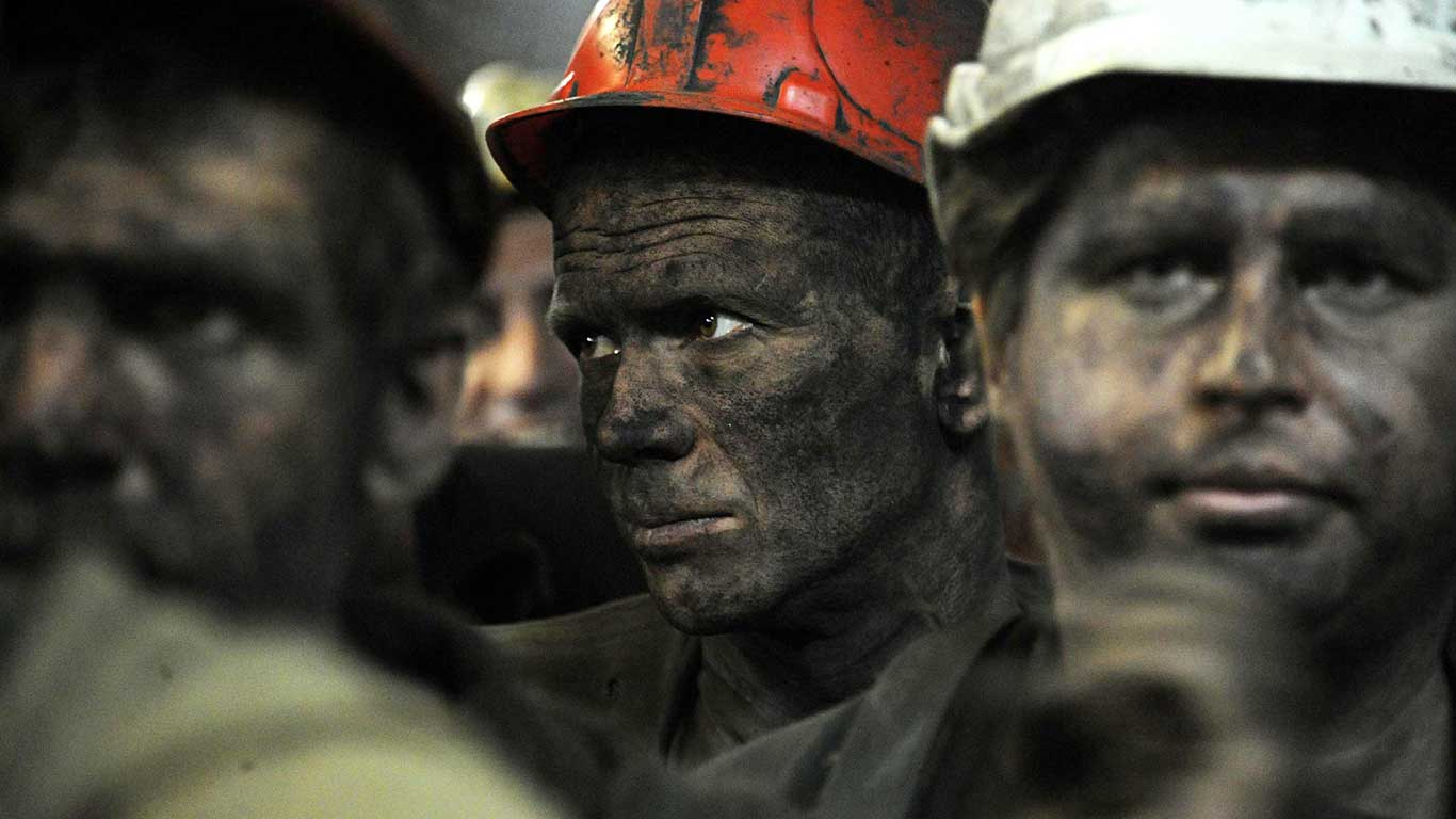 льготы шахтерам в россии в 2017 году