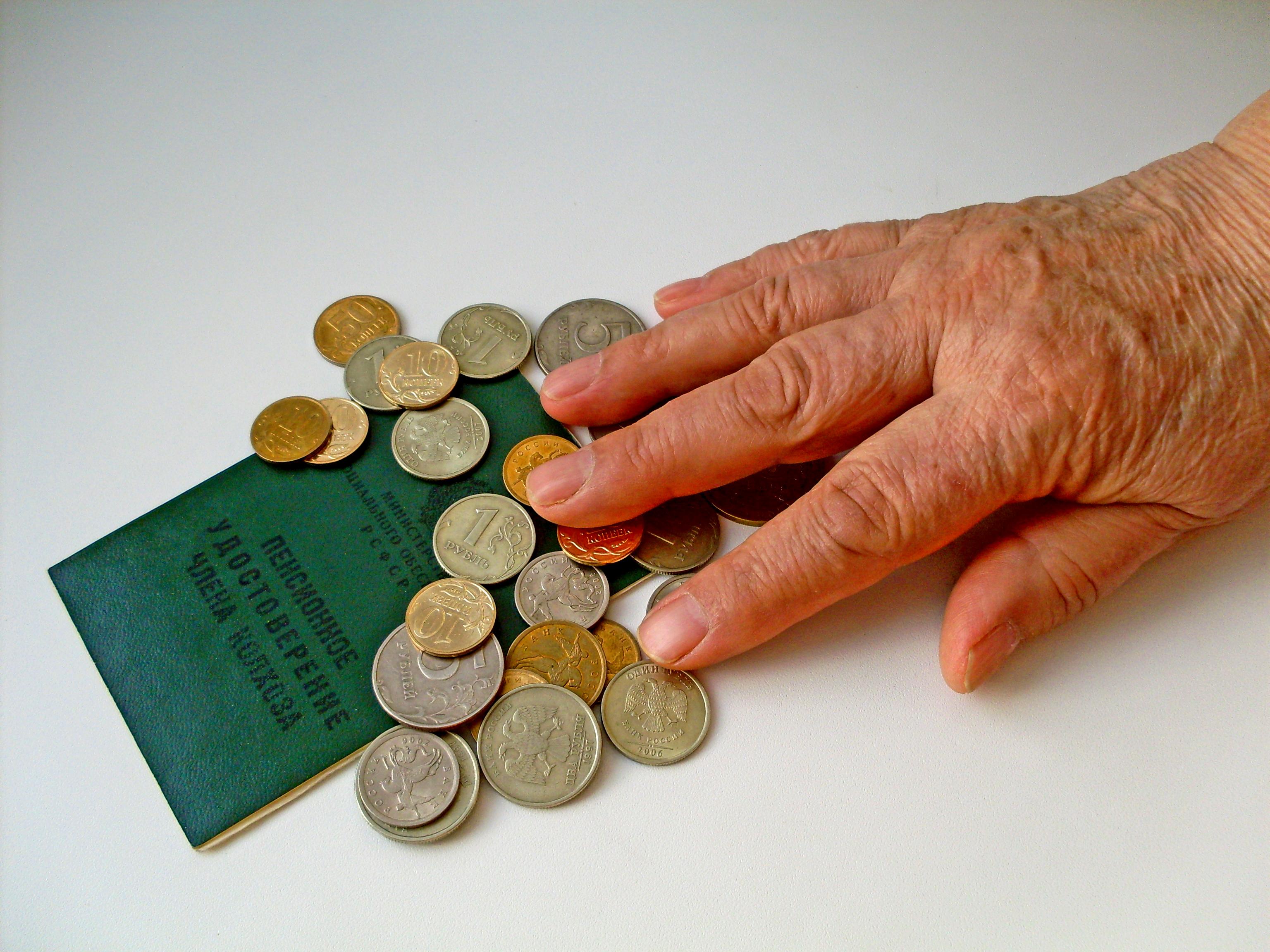 Льготы пенсионерам в 2019 году. Изменения, последние новости в 2019 году