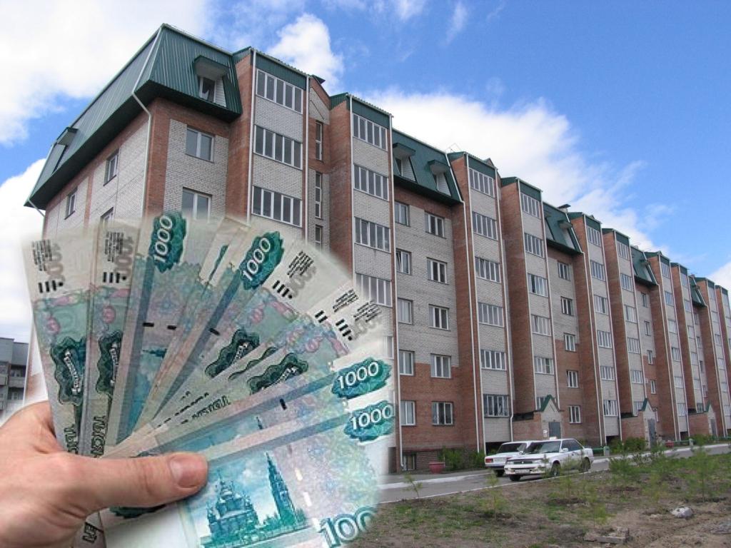 Цены на недвижимость в Москве 2019: прогноз экспертов и аналитиков картинки