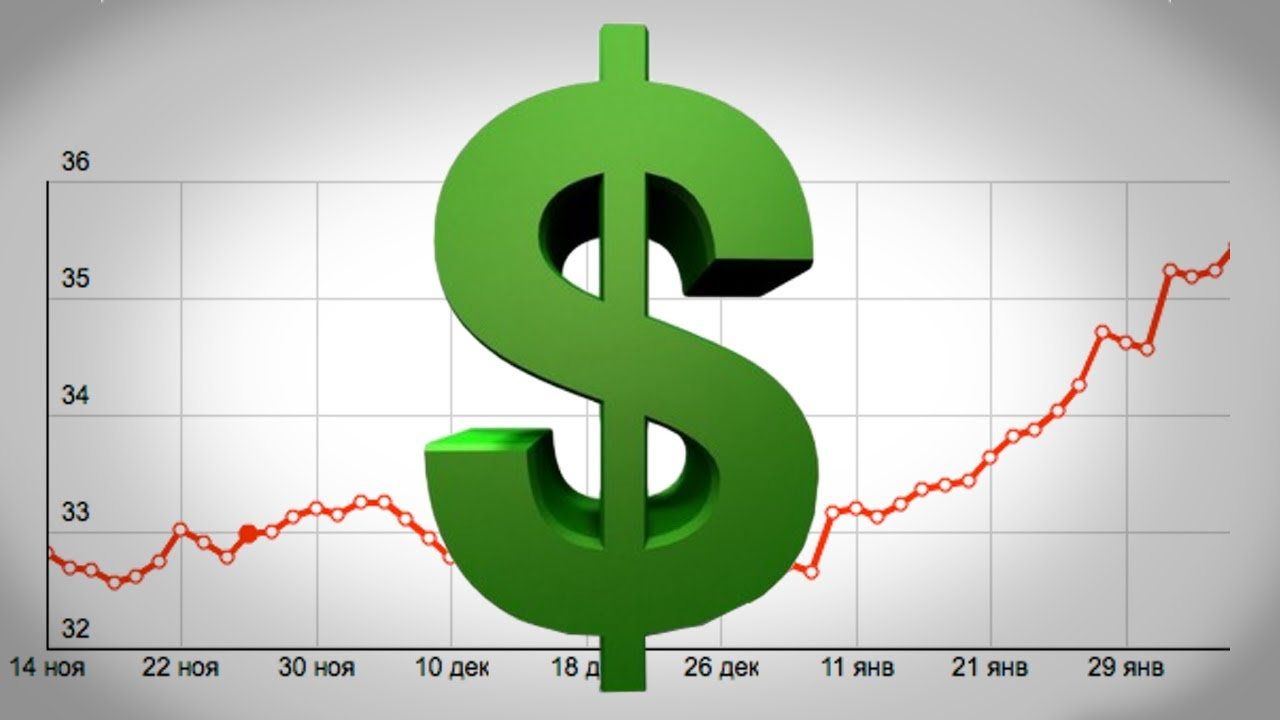 Почему к новому году доллар растет