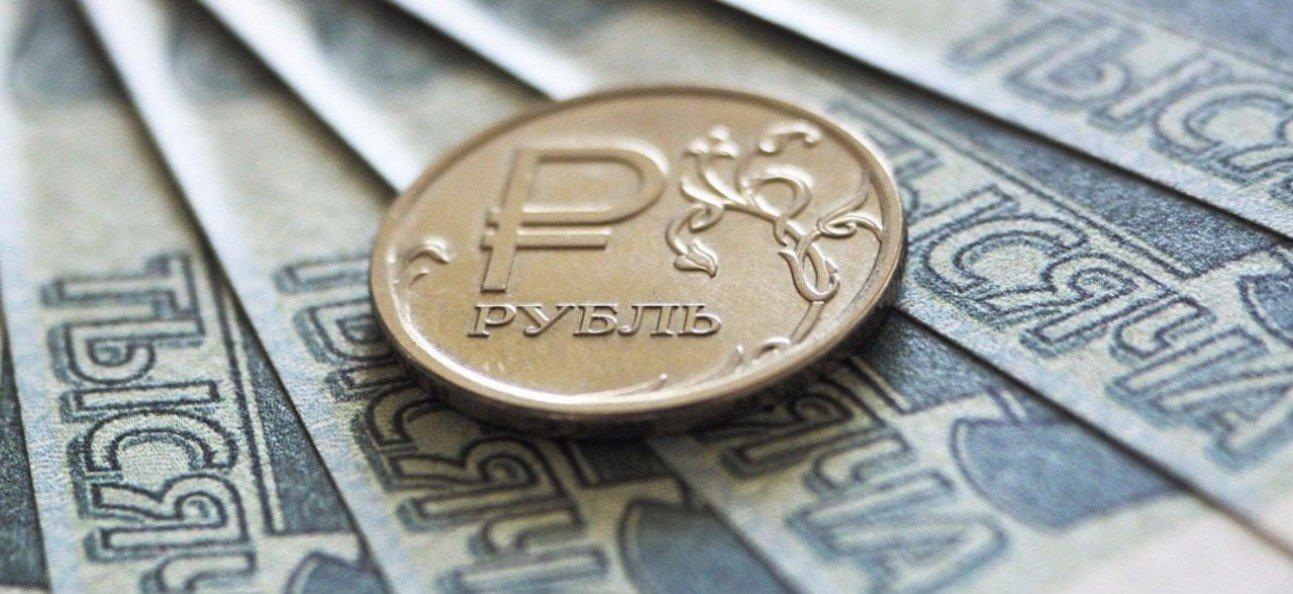Минимальная зарплата в Москве в 2019 году с 1 января. Последние новости повышения