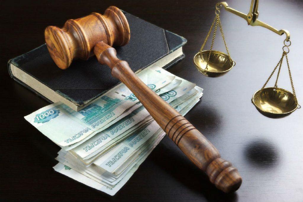 Взыскание задолженности судебными приставами с физического лица