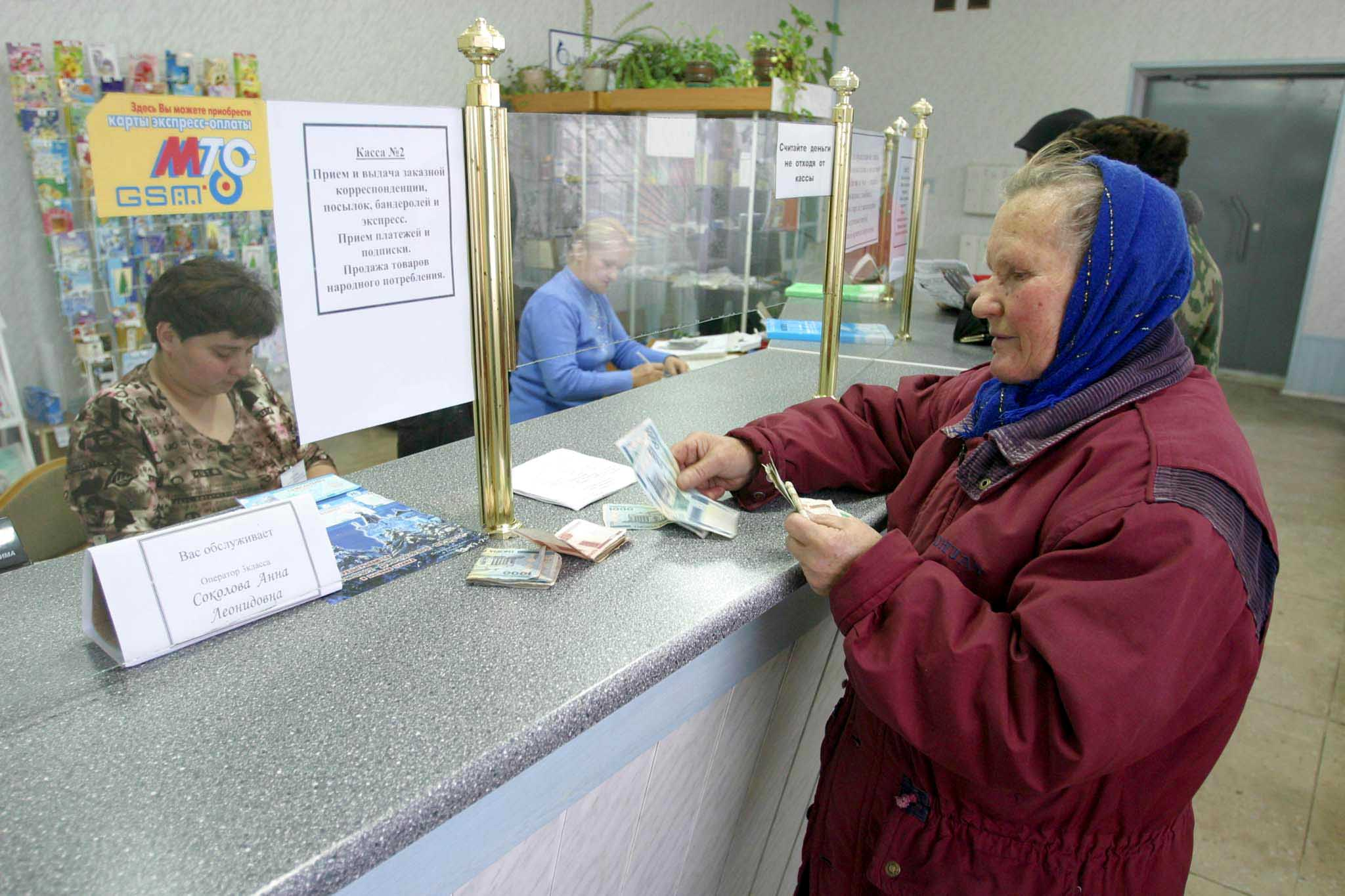 Закон о статусе военнослужащих пенсии